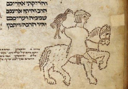 British Library, Add. 21160-31 (13th century)
