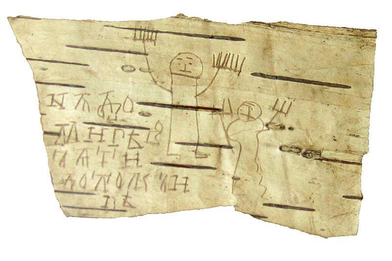 Manche Dinge ändern sich vermutlich nie: Skizzen eines Schülers aus dem 13. Jahrhundert (via medievalbooks.nl).