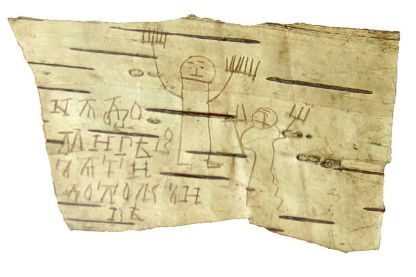 Birch bark strip used by the student Onfim, dated 1240-1260
